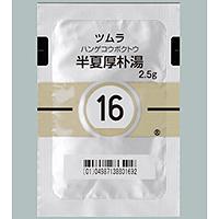 Tsumura Hangekoubokuto[16]:42 sachets(for two weeks)