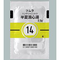 Tsumura Hangesyashinto[14] : 42 sachets(for two weeks)