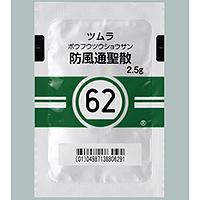 Tsumura Bouhuutsuusyousan [62] : 42 sachets