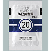 Tsumura Bouiougito[20] : 42bags(for two weeks)