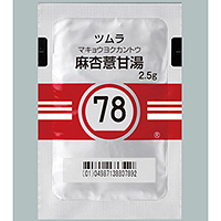 Tsumura Makyoyokukanto[78] : 42 sachets(for two weeks)