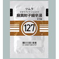 Tsumura Maobushisaishinto[127] : 42 sachets(for two weeks)
