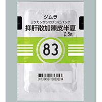 TSUMURA Yokukansankachimpihange[83] : 42 sachets(for two weeks)