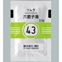 Tsumura Rikkunshito[43] : 189 sachets
