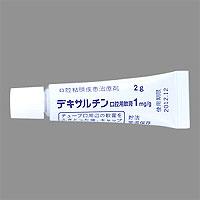 Dexaltin Oral Ointment 1mg/g 2g x 50tubes