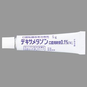 Dexaltin Oral Ointment 1mg/g : 5g