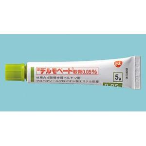 Dermovate Ointment 0.05% : 5g x 5tubes
