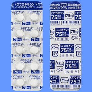 Tosufloxacin Tosilate Tablets 75mg Nichi-Iko:50 tablets