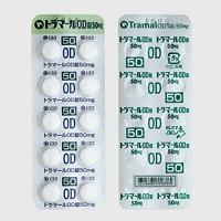 Tramal OD 50mg : 50 tablets