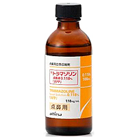 Tramazoline nasal solution : 100ml