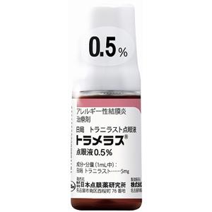 Tramelas Eye Drops 0.5% : 5ml x 10