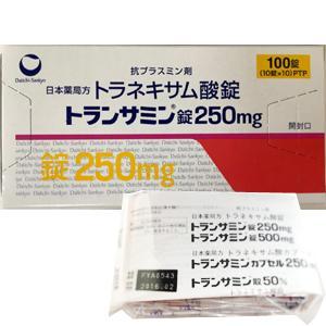 Transamin Tablets 250mg : 100tablets