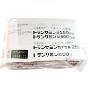 Transamin Tablets 500mg : 100tablets