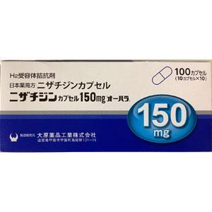 Nizatidine Capsules 150mg OHARA : 100 capsules