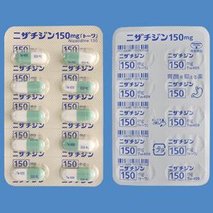 Nizatidine Capsules 150mg TOWA : 100 capsules