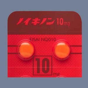 Neuquinon Tablets 10mg : 100tablets