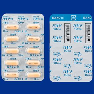 Baxo Capsules 10 : 100 capsules