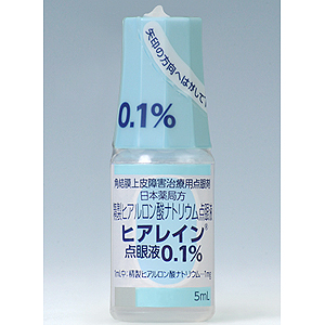 Hyalein ophthalmic solution 0.1%  5ml