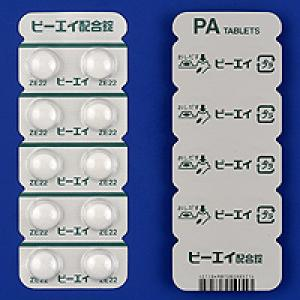 PA tablet 100tab