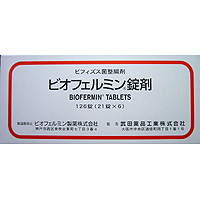 BIOFERMIN TABLETS : 126tablets
