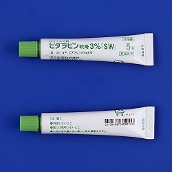 Vidarabine Ointment 3% SW : 5g x 5 tubes