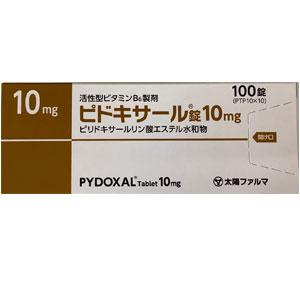 Pydoxal Tablet 10mg:100tablets