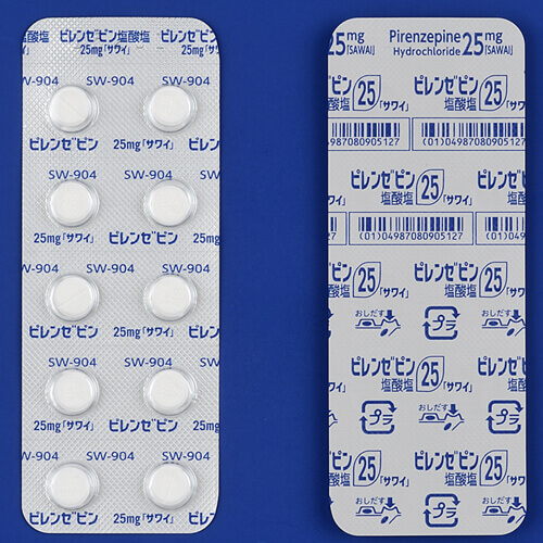 Pirenzepine Hydrochloride Tablets 25mg SAWAI 100Tablets