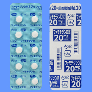 Famotidine D Tables 20mg Nichi-Iko : 100 tablets