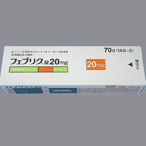 Feburic Tablet 20mg : 70Tablets