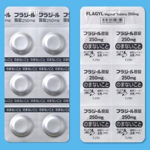Flagyl Vaginal Tablets 250mg 12tablets