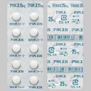 Flivas Tablets 25mg : 20 tablets