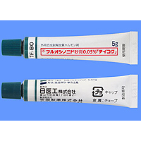 Fluocinonide Ointment 0.05% : 5g x 10tubes