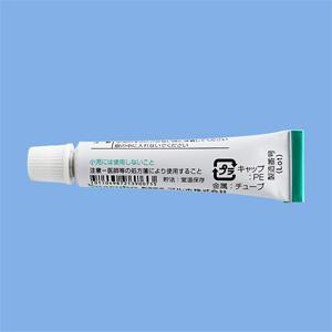 Protopic Ointment 0.1% : 5g