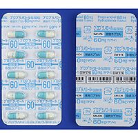 Propranolol Hydrochloride Sustained Release Capsules 60mg : 50 capsules