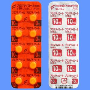 Propranolol Hydrochloride Tablets 10mg