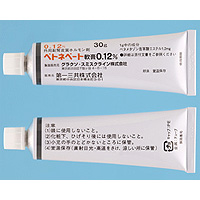 Betnevate Ointment 0.12% : 30g