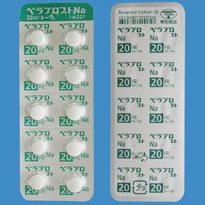 BERAPROST Na TABLETS 20mcg TOWA : 100 tablets