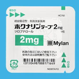 Hokunalin Tape 2mg:28sheets