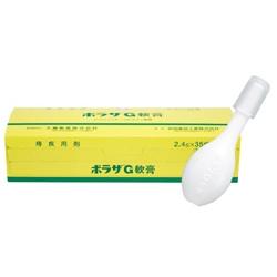 Borraza-G Ointment : 2.4g x 35 tubes
