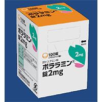 Polaramine Tablets2mg 100tablets