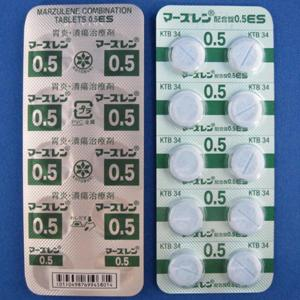 Marzulene Combination Tablets 0.5ES : 100's