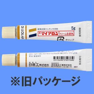 Myalone Cream0.05% : 5g×10tubes