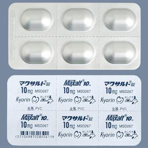 chloroquine phosphate canada