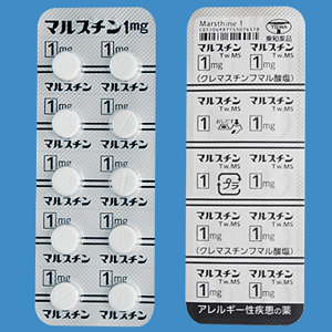 MARSTHINE TABLETS 1mg : 100tablets