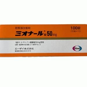 Myonal Tablets 50mg:100tablets
