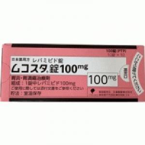 Mucosta Tablets 100mg : 100 tablets