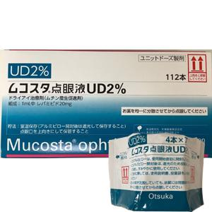 Mucosta ophthalmic suspension UD2% : 56 bottles