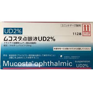 Mucosta ophthalmic suspension UD2% : 112 bottles