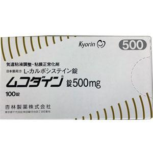 Mucodyne Tablets500mg : 100's