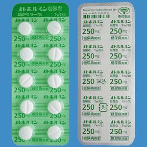 Metformin Hydrochloride Tablets 250mg TOWA 100tablets